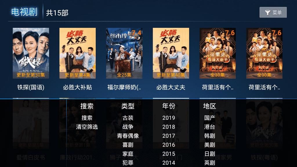 葉子TV - 通過篩選無法找到最新的港劇