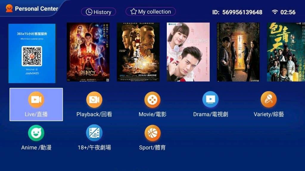 JoyTV - Homepage