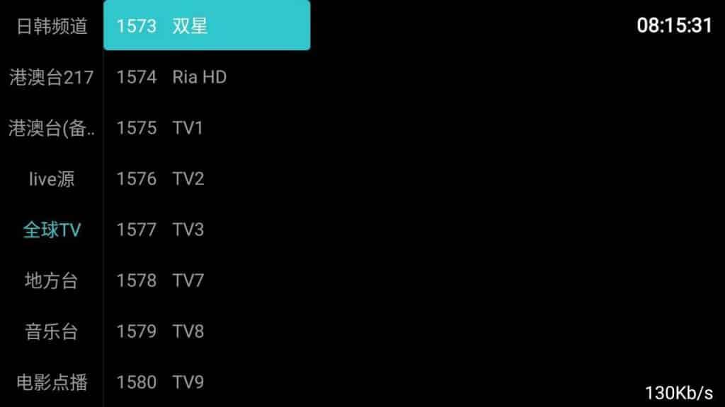 網絡電視TV -多個國家直播頻道
