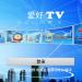 愛好TV,馬新港澳台中頻道隨便看(更新)